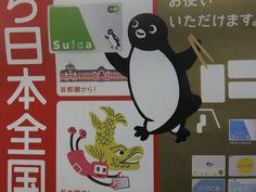 Tokyo Metro Suica