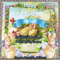 Snack Recipes, Snacks, Egg Hunt, Happy Easter, Easter Eggs, Chips, Food, Snack Mix Recipes, Happy Easter Day