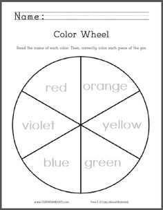 Color Wheel for Primary Grades - Free to print (PDF file).