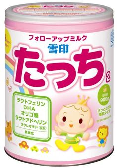 Baby Formula Milk, Infant Formula, Best Face Wipes, Baby Food Recipes, Snack Recipes, Milk Art, Milk Packaging, Baby Gallery, Powdered Milk
