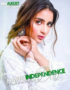 14 August Dpz, Pakistan Independence Day, Name Wallpaper, Profile Picture For Girls, Kurti Designs Party Wear, Girls Dpz, Feminine Style, Fashion Looks, Names