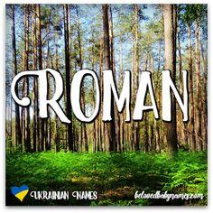Beloved Baby Names: Ukrainian Names