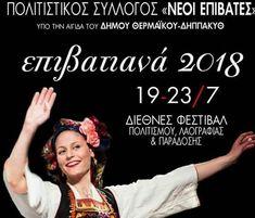 Epivatiana Festival