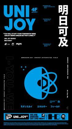 UNI_JOY来了,它想要成为城里年轻人们的聚能场 - 设计文章 - 站酷(ZCOOL) Brand Identity Design, Branding Design, Logo Design, Corporate Branding, Graphic Design Posters, Graphic Design Inspiration, Menu Design, Layout Design, St Logo