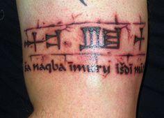 Gilgamesh tattoo