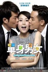 Don't Go Breaking My Heart, Single Men & Women, Dan Shen Nan Nu Terkedildikten sonra geçmişe dair anılarından kurtulmaya çalışan bir kadının, yeni tanıştığı iki erkek arasında kalmasının öyküsü… Zixin, evli bir adamla beraberdir ve sonunda terkedilir. Sevgilisinden kalan eşyalardan kurtularak geçmişi geride bırakmak zorundadır.   İyi seyirler, tchdfilmizle.com