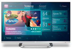 Smart TV Application for RUTV Club on Behance. https://www.behance.net/gallery/12092893/Smart-TV-Application-for-RUTV-Club