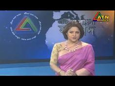 ATN Bangla news today 13 September 2016 | Bangladesh Bangla News Today