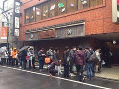 一条流がんこラーメン 総本家 in 東京, 東京都