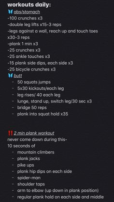 Easy Ab Workout, Boot Camp Workout, Workout Ideas, Easy Abs, Bicycle Crunches, Leg Lifts, Jump Squats, I Work Out, Weight Loss Tips