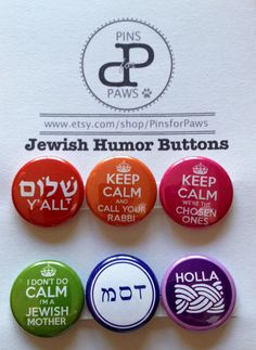 LOVE THESE! 6 Jewish Humor 1 Pinback Buttons FREE SHIPPING to Continental U.S. Jewish Quotes, Jewish Humor, Seriously Funny, Rabbi, Pinback Buttons, Play To Learn, Judaism, Menorah, Free Shipping