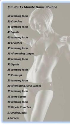 Quick at home workout by jeanie #cardioathomeworkout