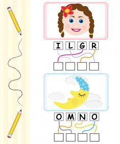 Spelling can be a difficult task for some children. This activity sheet is perfect for creating a fun exercise that will engage English Worksheets For Kids, 1st Grade Worksheets, Brain Activities, Activities For Kids, First Grade Homework, Kids Word Search, Animal Intelligence, Pre Primer Sight Words, Fraction Games
