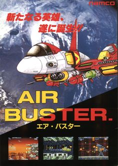 The Arcade Flyer Archive - Video Game Flyers: Air Buster, Namco / Namco Bandai Games