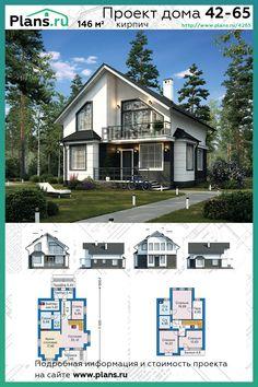 Sims House Plans, Dream House Plans, Sims 4 House Design, Modern House Design, Home Building Design, Home Design Plans, Modern Farmhouse Plans, Modern House Plans, House Roof