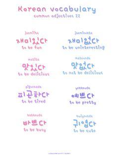 ❋learn korean - common adjectives II❋ Korean words