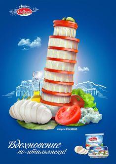 promo for Galbani Food Graphic Design, Creative Poster Design, Ads Creative, Creative Posters, Freelance Graphic Design, Graphic Design Posters, Ad Design, Flyer Design, Exhibit Design