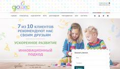 Разработка сайта Дюшес на UMI.CMS - портфолио А25