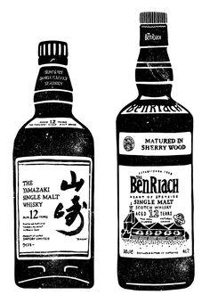 World of Whisky by BOND #illustrazione #grafica #bottiglia #packaging #disegno