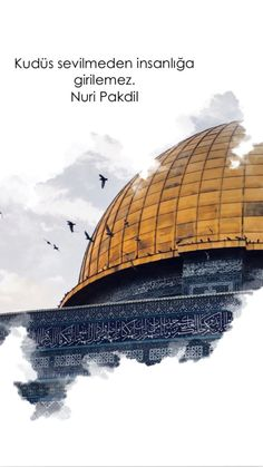 Islamic Wallpaper, Galaxy Wallpaper, Pak Army Soldiers, Hajj Pilgrimage, Medina Mosque, Palestine Art, Dome Of The Rock, Islamic Wall Art, Black Aesthetic Wallpaper