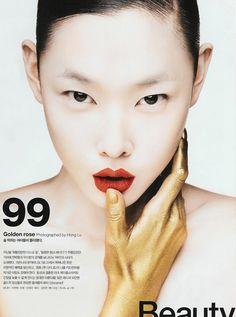 Han Hye Jin.