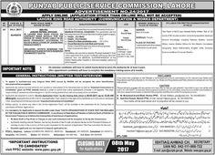 Punjab Public Service Commission Punjab Police Junior Patrol Officers Jobs