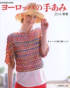 Let's Knit Series № 80399 2014