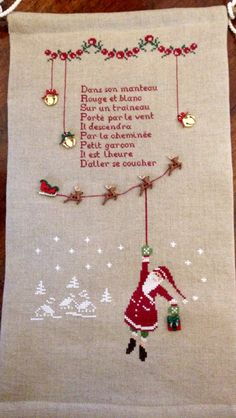 Christmas Cross Stich with Button Embellishments Xmas Cross Stitch, Cross Stitching, Cross Stitch Embroidery, Christmas Cross, Christmas Diy, Cross Stitch Designs, Cross Stitch Patterns, Cross Stitch Finishing, Theme Noel
