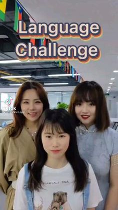 Korean Words Learning, Korean Language Learning, Language Lessons, Learn Korean Alphabet, Learning Languages Tips, Learn Another Language, Cool Dance Moves, Korean Phrases, Korean Lessons