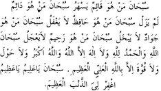 Kadir Gecesi yapılacak dua ve ibadetler... - İslami Paylaşımlar Sitesi...