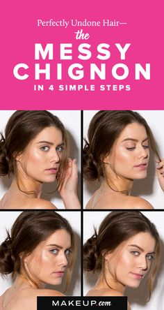 Messy buns are always in style, and this tutorial will show you how to get a laid back messy chignon in just 4 steps. You'll definitely want to try this easy DIY look this summer.