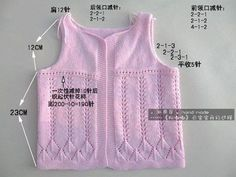 Diy Crafts - jacket,Photo-Jacket for girls Photo 6 - Girls jacket Photo strickjacke Baby Vest, Baby Cardigan, Diy Romper, Baby Girl Jackets, Knit Baby Sweaters, Diy Tops, Crochet Girls, Knitting Accessories, Jacket Pattern