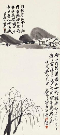 Qi Baishi (1863-1957), Recluse's Chamber along the Stream, 1922, 73x33.5cm