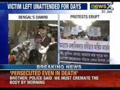 Bengal's Damini dies: Protest break out in Kolkata - NewsX