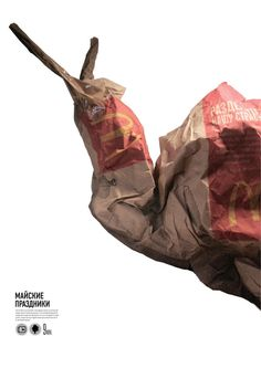 Eco posters by Timur Mukhametzyanov, via Behance