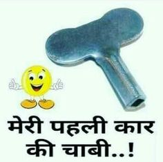 New Funny Images Punjabi Ideas Funny Quotes In Hindi, Funny Attitude Quotes, Comedy Quotes, Jokes In Hindi, Funny Quotes For Teens, Funny Quotes About Life, Jokes Quotes, Punjabi Funny Quotes, Fun Quotes