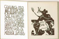Ratones, libro ilustrado y de bibliofilia de Valeria Brancaforte