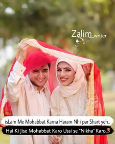 Image may contain: 2 people, text that says 'Zalim_writer isLam Me Mohabbat Karna Haram Nhi par Shart yeh. Muslim Couple Quotes, Muslim Love Quotes, Love In Islam, Cute Couple Quotes, Islamic Love Quotes, Muslim Couples, Wife Quotes, Crush Quotes, Attitude Quotes