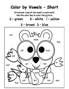 groundhog day color by vowel short 4 printable sheets