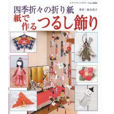 Dekorációs papír - nem Shikioriori Origami, Kami de Tsukuru Tsurushikazari - Origami Könyvek - Origami és Washi - Japán Store Miyabi