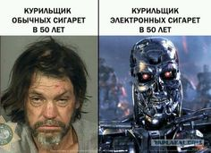 Курильщики в 50 лет