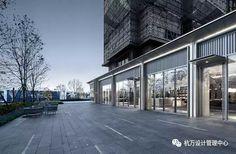 Retail Architecture, Residential Architecture, Landscape Architecture, Architecture Design, Mall Facade, Shop Facade, Facade Pattern, Plaza Design, Facade Lighting