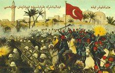 رسم يبين الحرب العثمانية - الايطالية على اسوار طرابلس 1911