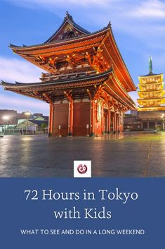 Aug 6, 2021 - Tokyo is a larger-than-life destination with a dizzying number of tourist attractions. See the best things to do in Tokyo with kids. Travel With Kids, Family Travel, Family Vacations, Asia Travel, Japan Travel, Skiing In Japan, Japan With Kids, Tokyo Disneyland, Train Rides