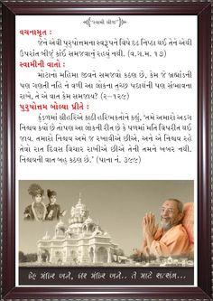 2015-10-17+Swadhyay.jpg (922×1302)