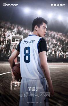 Mola: Huawei muestra un teaser de su Honor 8