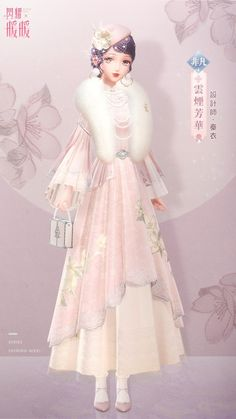 ✨ Shining Nikki :: Official ✨ 🎭️ Yunyan Shaohua Yunyan Fanghua 🎭️ In the Ukiyo-e Yan Huali, the scenes of the curtain company are going through twists and turns, joys and sorrows. Anime Outfits, Dress Outfits, Girl Outfits, Dress Up, Fashion Outfits, Anime Girl Crying, Nikki Love, Anime Dress, Fashion Design Sketches