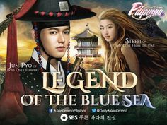 Legend of the Blue Sea fan art, cr. Asian Drama Pilipinas.  Will be watching this one.  Been too long Lee Min Ho!