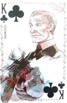 Yoshimura ~ King of Clubs ~ Tokyo Ghoul trump cards