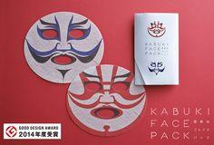 歌舞伎フェイスパック | フェイスパック | | 東京 半蔵門 一心堂本舗